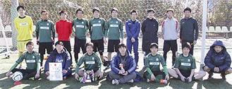 今年2月、県郡市サッカー大会で準優勝を飾った時の様子