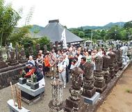 津久井城の歴史を学ぶ