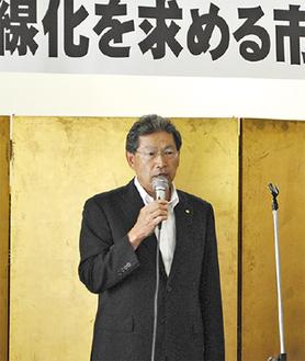 設立総会で挨拶する関戸昌邦会長