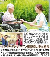 8月27日(日)夏祭り&内覧・相談会開催