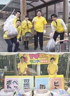 ㊤橋本五差路の清掃㊦橋本七夕まつりでゴミステーションの手伝い