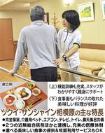 10/26(木)〜11/5(日)ランチ付き内覧・相談会