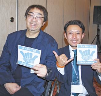 中心で事業を進める安西さん(右)と堀川さん