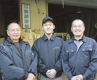 左から斎藤利市社長、従業員の澁谷さん、斎藤利久専務