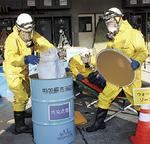 訓練で汚染衣服を保管=相模原消防署