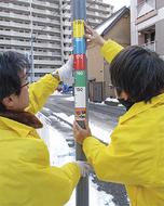 橋本に防犯メジャー設置