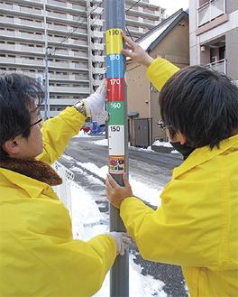 橋本駅周辺の防犯灯など80カ所に設置した