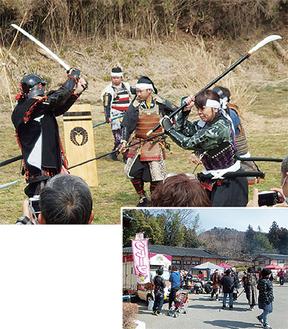 津久井城を舞台にした迫力ある甲冑劇が披露される(上)津久井城ブランド品が出店(下)