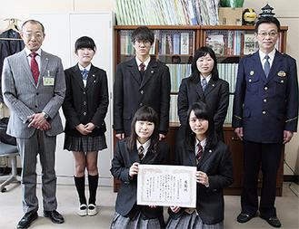後列左から伊原校長、山口夏佳さん、西澤清将さん、佐藤菜穂さん、八木署長、前列左から藤田さん、中田さん=2月23日