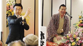 あいさつする田中社長(左)と高座を務める林家木久蔵さん=6日