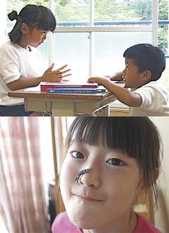 ㊤『小さな学校・篠原小学校の記録』、㊦『虫愛でる姫』