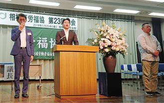 参加者に活動を呼びかける木村会長