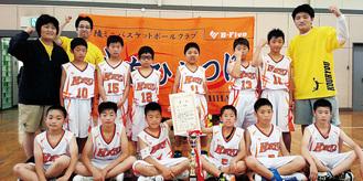「走るバスケ」で優勝を決めた広陵の選手たち