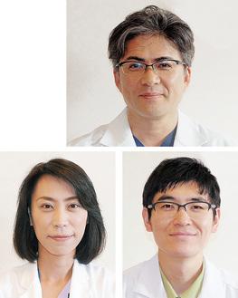 大橋元一郎新院長(上)大友朋子医師(下左)臼井浩医師(下右)