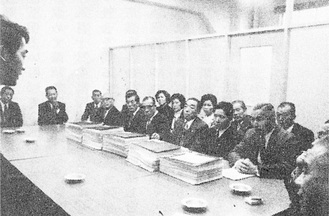 市連の長谷川国則会長らがキャンプ淵野辺の跡地利用について当時の大蔵省に陳情(1976年)