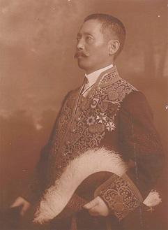 又野出身の尾崎咢堂。「憲政の神様」「議会政治の父」と称される