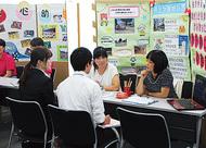 幼稚園の「合同就職説明会」