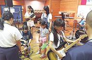 「子どもがつくる」音楽祭