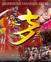 ダンス、パレード、浴衣ショー夏の祭典3DAYS