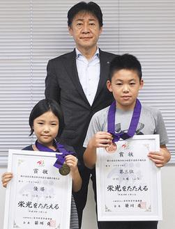 中村太耀さん(右)と心美さん(左)。野村教育長と=7日市役所