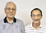 渡会長(左)と西村さん