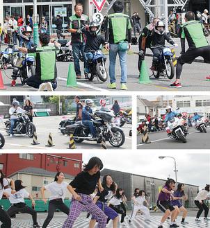 (上)キッズバイク体験(中右)県警白バイ隊の実演(中左)メーカーのバイク大試乗会(下)高校生のダンス=9月24日