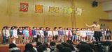 小学生交え、一大文化祭り