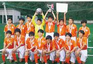 大沢FCが初優勝
