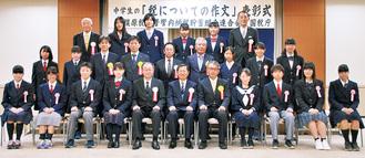 受賞者と同会の役員ら