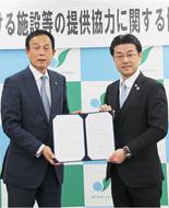 市、(株)永田屋と協定