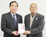 「地域福祉に」10万円寄付