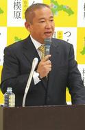 市長選に出馬を表明