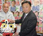 県議選、緑区トップで再選を果たした長友克洋氏(右)