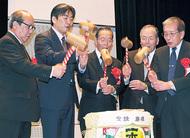 40周年記念し祝賀会