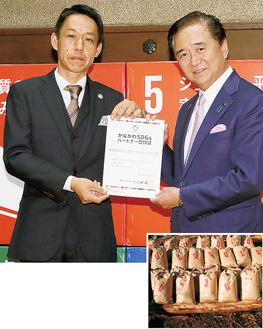 ㊤登録書を黒岩県知事(右)から渡された網野代表㊦「津久井おが子」