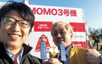 喜びを爆発させる吉田さん(左)と住村さん