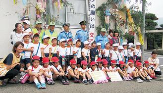 笑顔のばらの花幼稚園の園児たち