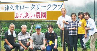 串川にある農園で津久井の秋の恵みを