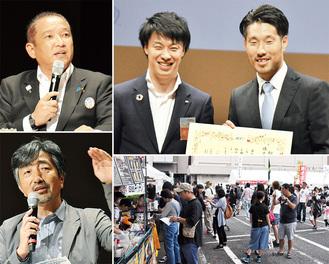 SDGsアワードは橋本商店街が受賞(右上)、フォーラムに登壇した本村市長(左上)と後藤氏(左下)、参加者で賑わうグルメイベント