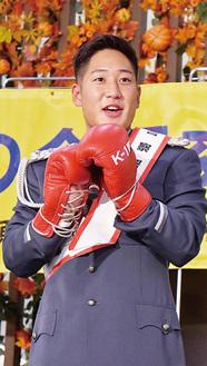スピーチする林選手。11月24日には横浜で試合が予定されている