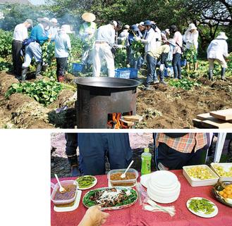 津久井在来大豆(枝豆)を収穫する参加者㊤大豆を使った5食品㊦