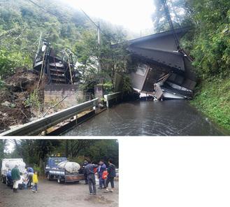㊤土砂崩れで被害に遭った建物=川尻で/㊦串川グラウンドで行われた給水=いずれも14日