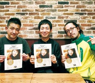 """「このイベントに参加して感じたことを、心に""""ブックマーク""""してもらえたら」と井上さん(中央)。左は浅沼さん、右が森久保さん=10月25日"""