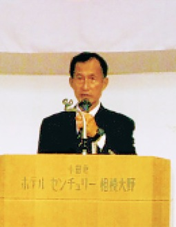 式典で挨拶する神藤昭嘉会長