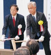 橋本で起工式