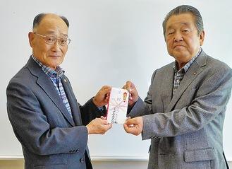 城山地区社協の熊谷会長(左)とゴルフ会の森居会長