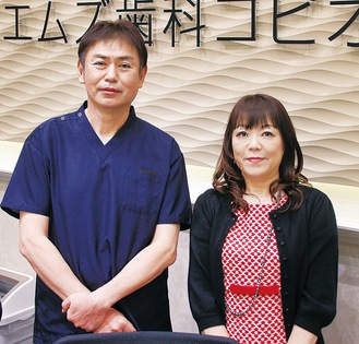 医療法人社団緑相会の米谷学理事長(左)と(株)MMKコーポレーションの米谷美樹子社長