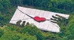 ▶芸術のまち藤野の象徴的な作品「緑のラブレター」