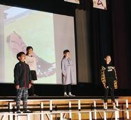 青根小学校で学習発表会
