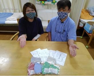 職員や利用者らで作った布マスク。布を寄付してくれる人や、利用者の家族も製作に協力してくれるという
